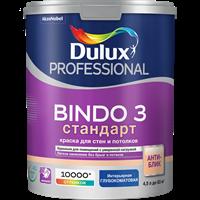 Краска водоэмульсионная Dulux BINDO 3 проф. глубокомат. BW 4,5л 5309361