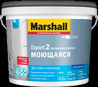 Краска водоэмульсионная MARSHALL EXPORT-2 латексная матовая BW 4,5л 5248810