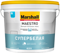 Краска водоэмульсионная MARSHALL MAESTRO Белый потолок люкс 4,5л