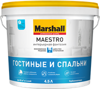 Краска водоэмульсионная MARSHALL MAESTRO Интерьерная фантазия BW 4,5л