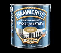Краска Hammerite молотковая Золотистая 2,5 л 5093437