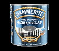 Краска Hammerite молотковая Серая 2,2л 5272664