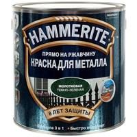 Краска Hammerite молотковая Темно-Зеленая 2,2л 5272663