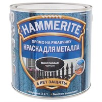 Краска Hammerite молотковая Черная 2,5л 5093259