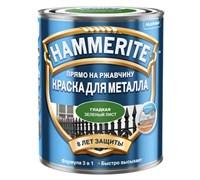 Краска Hammerite гладкая Зеленый лист 0,5л 5272685