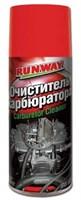 Очиститель карбюратора СARB CLEANER (Красный)450мл