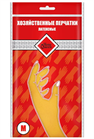Перчатки HOMEQUEEN латексные  размер М 53730
