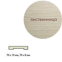 Наличник ЛЕСКОМ экшпон прямой 70*10*2150 лиственница