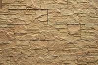 Декоративный камень АППАЛАЧИ Северное сияние 1001073