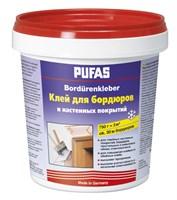 Клей PUFAS для настенных покрытий и бордюров 10х750 гр