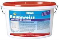 Краска PUFAS белая для помещений Raumweiss 1х10 л