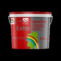 Краска РАДУГА-114 ЭКСТРА акриловая суперстойкая для фасадов и интерьеров (2,7л)