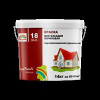 Краска РАДУГА-18 акриловая для фасадов и интерьеров (10л-14кг)