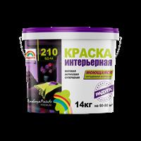 Краска РАДУГА-210 акриловая для стен и потолков, моющаяся (20л-24кг)