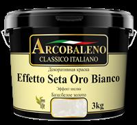 Краска декоративная РАДУГА Arcobaleno Effetto Seta Oro Bianco База белое золото (3кг)