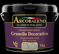 Краска декоративная РАДУГА Arcobaleno Granello Decorativa База металлик (1кг)