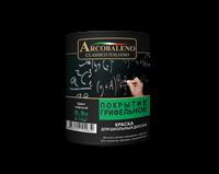 Краска для школьных досок РАДУГА Arcobaleno грифельное покрытие, черная 0,9л