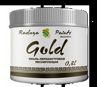 Эмаль РАДУГА GOLD декоративная акриловая, глянцевая, атмосферостойкая (0,3л)