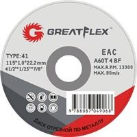 Диск FIT GREATFLEX Master отрезной по металлу Т41-230х1,8х22,2мм 50-41-005