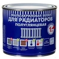 Эмаль РАДУГА-178 для металла и радиаторов (1кг)