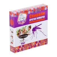 Спирали HELP от комаров 10шт 80230