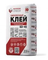 Клей ШАХТИНСКИЕ СМЕСИ для керамогранита и керамичечкой плитки SD-45 25 кг