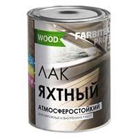 Лак FARBITEX ПРОФИ WOOD алкидный яхтный универсальный 0,9л