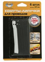 Хомуты-липучки для проводов AVIORA 6шт на блистере арт.302-135