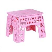 Табурет складной детский Алфавит розовый М4960