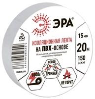 Изолента ПВХ бел 15мм 20м ЭРА