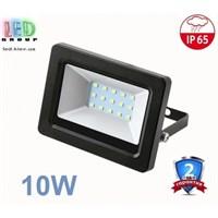 Прожектор КОСМОС LED 10 W светодиодный