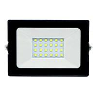 Прожектор светодиодный GLANZEN FAD-0002-20-SL