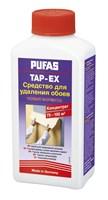 Средство PUFAS TAP-EX для удаления обоев 12x250мл