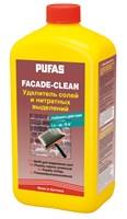 Средство PUFAS для удаления нитратных выделений FACADE-CLEAN 6х1 л