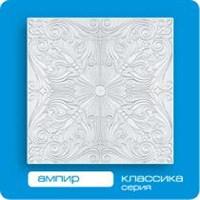 Плита потолочная Формат Ампир (люкс) 32*1
