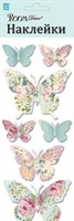 Элемент декоративный ROOM DECOR Бабочки декупаж-бирюзовые RKA 7603