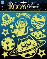Элемент декоративный ROOM DECOR Галактика кошек светящиеся RKA 3404