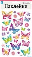 Элемент декоративный ROOM DECOR Радужные бабочки-мини CLA 5206