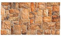 Панель ПВХ Камень натуральный 980*498мм УТ000024640