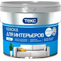 Краска в/д интерьерная супербелая ПРОФИ 16,2л