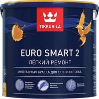 Краска EURO 2 2,7л