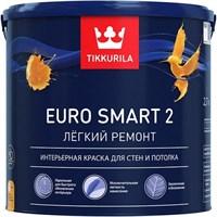 Краска EURO SMART  2 9л
