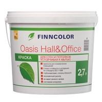 КраскаТИККУРИЛАOasisHall & OfficeAгл/мат2,7л