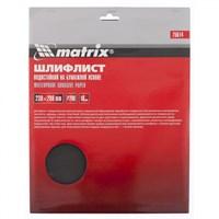 Шлифлист MATRIX на бумажной основе, P 600, 230*280мм, 10шт водостойкий 75620