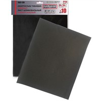 Лист шлифовальный ЭКСПЕРТ на бумажной основе водостойкий 23*28см (10шт/уп) Р120 арт.1501-120