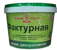 Краска декоративная Гауди ФАКТУРНАЯ МЕЛКАЯ 25 кг