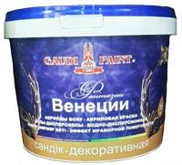 Краска декоративная Гауди ФАНТАЗИИ ВЕНЕЦИИ 15 кг