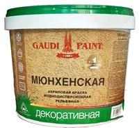 Краска декоративная Гауди МЮНХЕНСКАЯ 2.5 15 кг