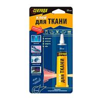 Клей СЕКУНДА для ткани 25 мл, инд блистер арт. 403-175