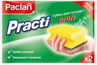 Губки для посуды PACLAN PRACTI PROFI  2шт 409110